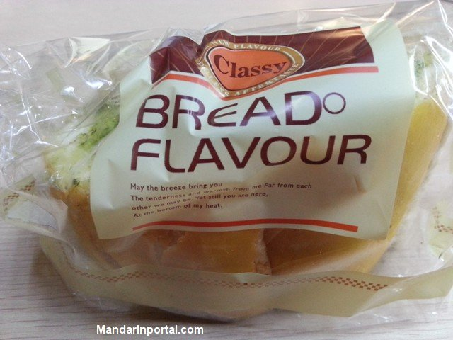 bread flavour bread in China